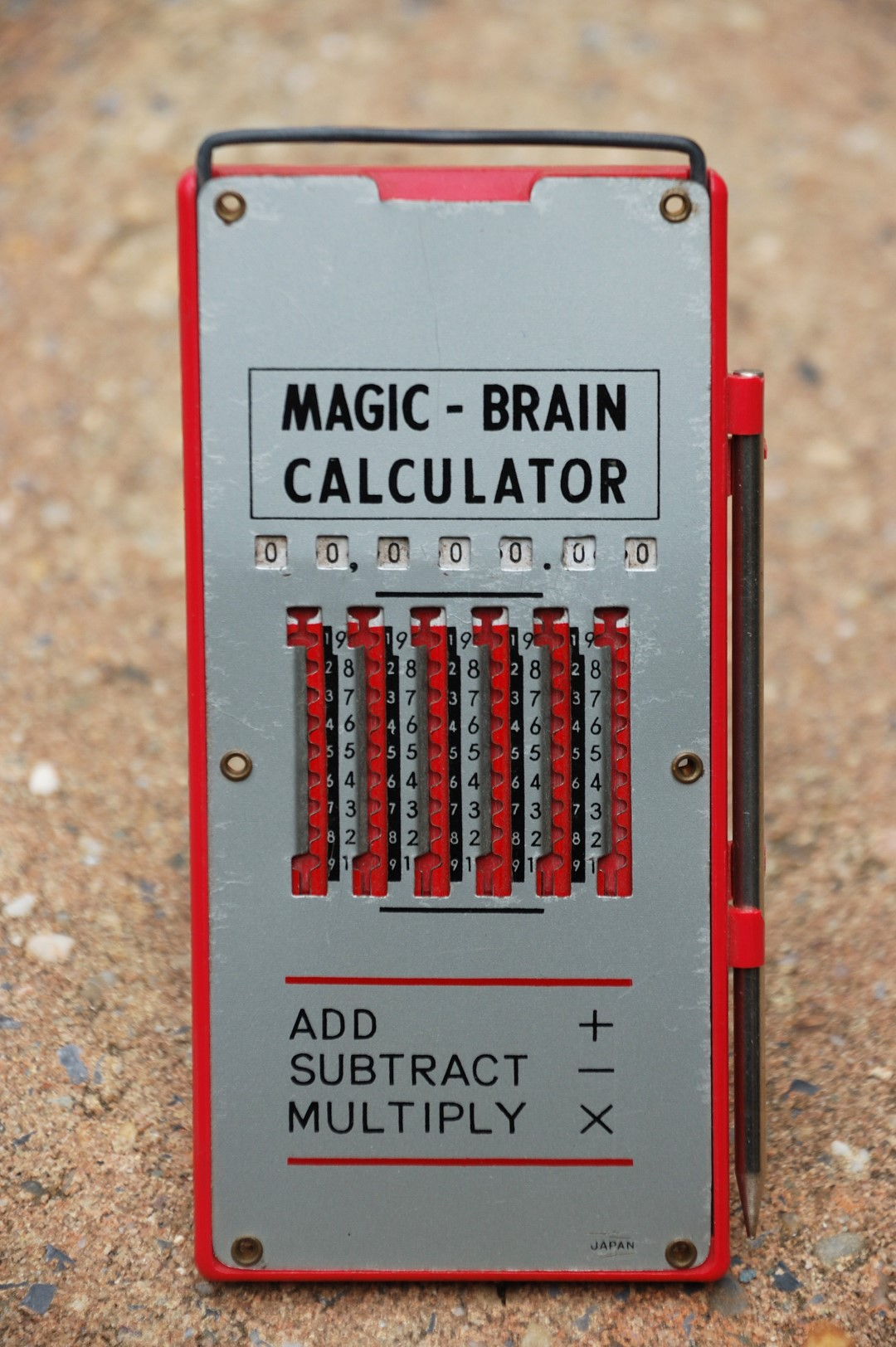 Magig Brain Calculator